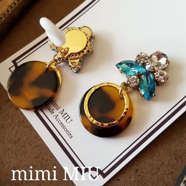 ビジューとべっ甲ゴールドリングピアスorイヤリング(ブルー) ハンドメイドのアクセサリー(ピアス)の商品写真