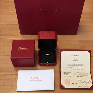 カルティエ(Cartier)のカルティエラブリング一粒ダイヤピンクゴールドPG(リング(指輪))