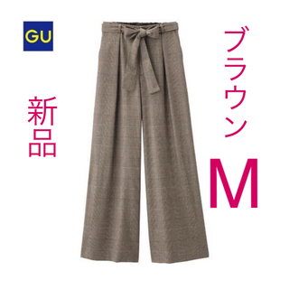 ジーユー(GU)の大人気完売品!guウエストリボンワイドパンツ ブラウンM(カジュアルパンツ)