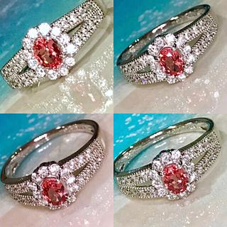 🌹シーア様お纏め専用❣️綺麗❣️絶品カラー パパラチアサファイア&ダイヤリング(リング(指輪))