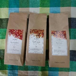 ふみち様専用 ティートリコ(TEAtrico) 50g&10gセット(茶)