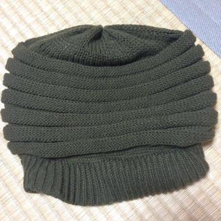 アナログクロージング(Analog Clothing)のニット帽 新品 (ニット帽/ビーニー)