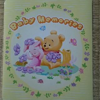 ディズニー(Disney)のプーさん 手形足形メモリアルカード(手形/足形)