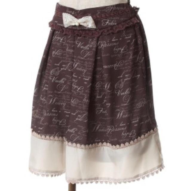 axes femme(アクシーズファム)の☆axes femme 新品未開封 メッセージ柄スカート☆ レディースのスカート(ひざ丈スカート)の商品写真