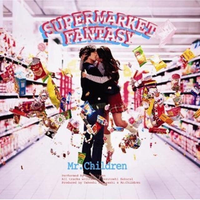 Image result for supermarket fantasy